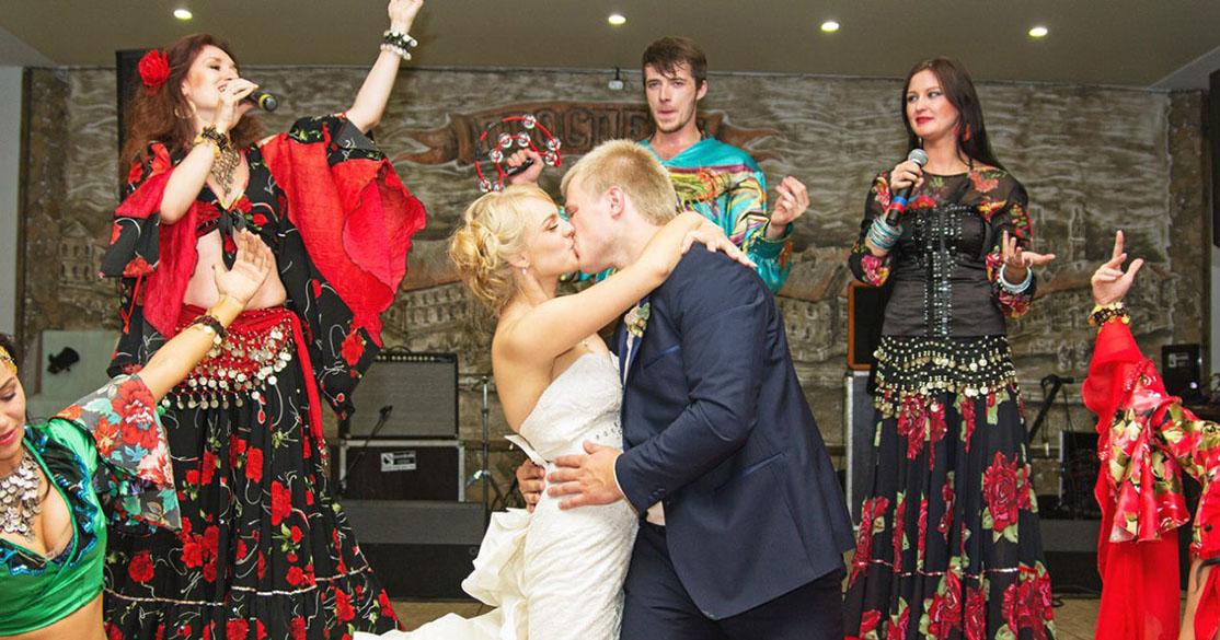 Поздравления на свадьбу цыган
